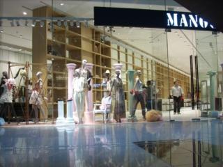 Mango Dubai
